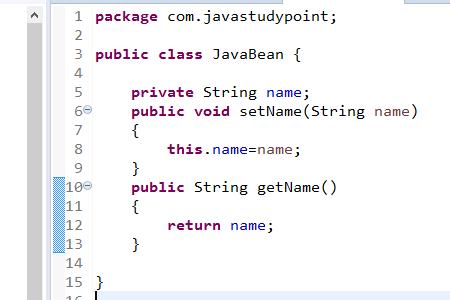JSP Action Tags - jsp useBean, jsp include, jsp forward 7