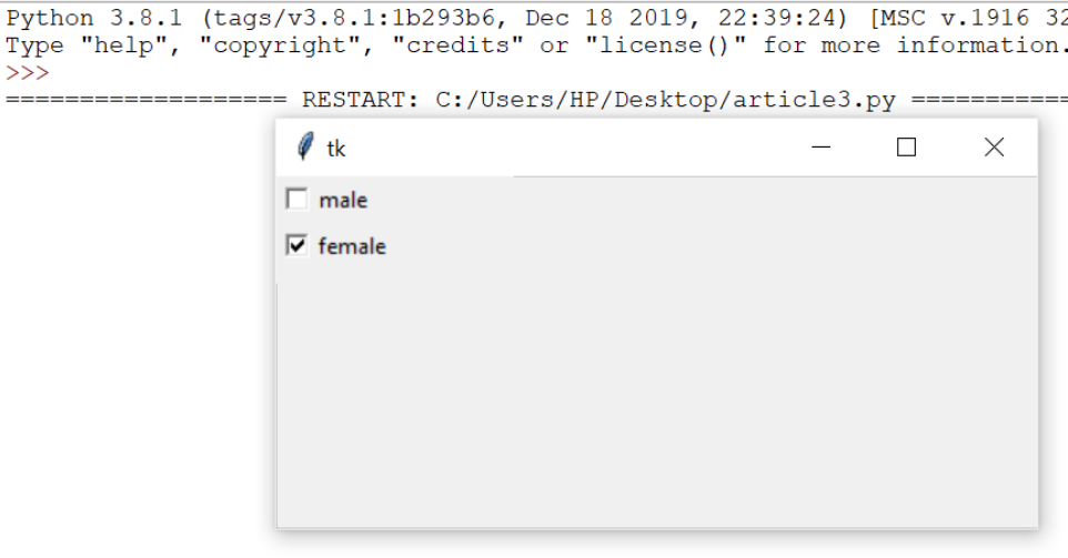 Python-GUI-Programming-With-Tkinter_checkbutton-output