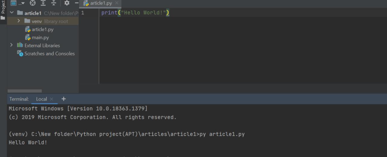 Using IDE (PyCharm) output