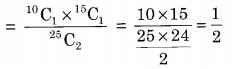Probability Questions and Answers Computer Science Quiz chapter 5 img 2